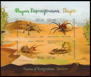 2016 Kyrgyzstan 870-873/B80b Insect spiders (edition 500)