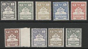 SAUDI ARABIA 1961 Set of Nine Official stamps, Scott O7-15 / SG O449-57