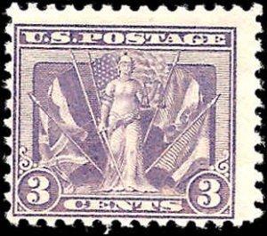 537 Mint,OG,NH... SCV $20.00