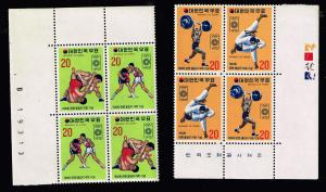 KOREA STAMP MNH 1972 Olympic Games - Munich, Germany BLK OF 4