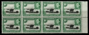 KENYA, UGANDA & TANGANYIKA SG135/a 1938 10c WITH MOUNTAIN RETOUCH MTD MINT