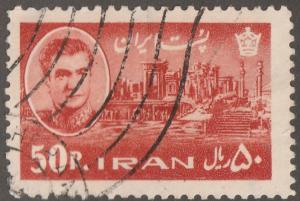 Persia stamp, Scott# 1344, used, hinged, 50R, orange vermilon last stamp, V-36