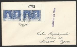 CYPRUS 1937 Coronation 2½p sheet # pair on FDC, Limassol cds...............50283