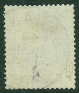 BELGIAN CONGO : 1887. Scott #11 Beautiful VF, Used stamp w/neat cancel. Cat $550