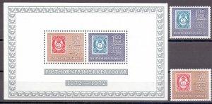 Norway. 1972. 637-38 bl1. Stamp on stamp. MNH.