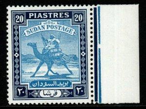 SUDAN SG110a 1948 20p PALE BLUE & DEEP BLUE p13 MNH