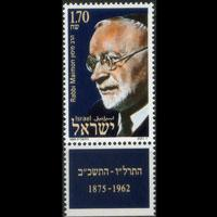 ISRAEL 1989 - Scott# 1011 Rabbi Maimon tab Set of 1 NH