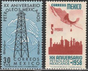 MEXICO 903-904, 20th Anniversary of National. of Oil Industry MINT, NH. VF.