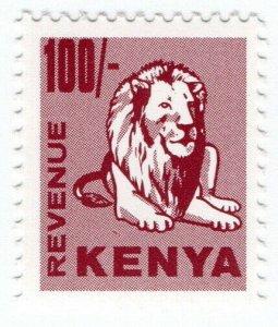 (I.B) KUT Revenue : Kenya Duty 100/- (lion)