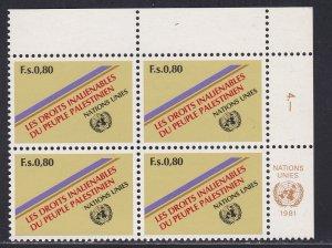 United Nations - Geneva # 98, Inscription Blocks of Four, NH, 1/3 Cat.