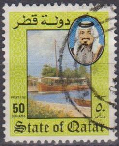 Qatar #653 F-VF Used (A12882)