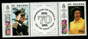 ST.HELENA SG591a 1991 ROYAL BIRTHDAYS MNH