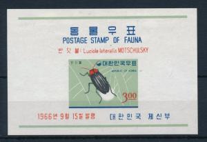 [31979] Korea 1966 Insects Insekten Insectes  MLH Sheet