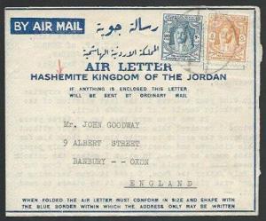 JORDAN 1953 formular airletter ex HOSSON to USA............................52231