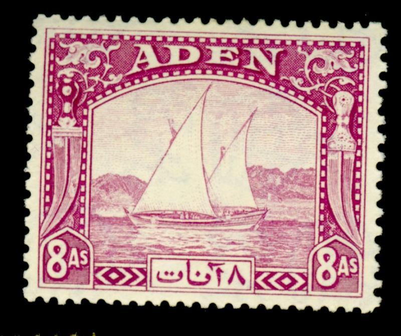 Aden #8 MINT VF OG LH Cat$32.50