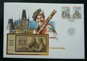 Czechslovakia Building & Culture 1985 Daily Life City FDC (banknote cover) *Rare