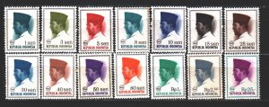 Indonesia. 1966. 516-35 from the series. Sukarno president. MNH.