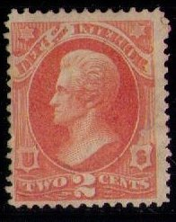 US Sc O16 MLH (1873) US Department of Interior