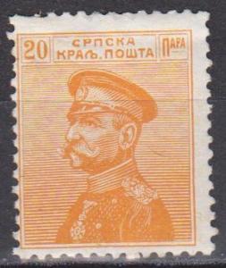 Serbia #116 MNH F-VF   (ST783L)