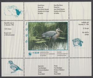 Canada- #QW9A 1996 Quebec Wildlife Conservation Stamp WWF O/P Sheet Only