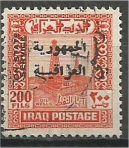 IRAQ, 1958, used 200f, Overprinted  Scott O175