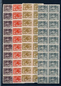 BULGARIA 1947 Winter Relief Blocks MNH (160 Stamps) (MR219