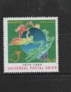 PAKISTAN #930 1999 UPU 125TH ANNIV. MINT VF NH O.G
