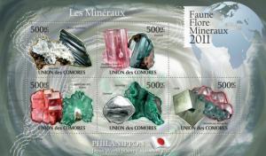 COMORES 2011 SHEET MINERALS II MINERAUX MINERALES MINERAIS MINERALIEN cm11116a