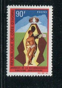 Ivory Coast #260 MNH  - Make Me A Reasonable Offer