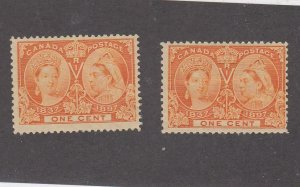 CANADA (MK6711) # 51 F/VF-MH 1cts 1897 2 QV DIAMOND JUBILEE /ORANGE CV $50
