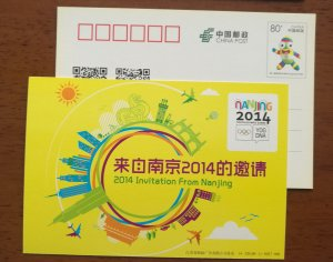 Bicycle cycling,Five Rings,CN14 Invitation from 2014 Youth Olympic Game PSC