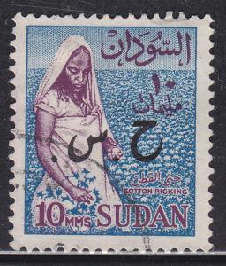Sudan O63 Hinged 1962 Cotton Picker Official