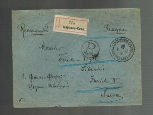 1900 Russia Cover to Zurich Switzerland Registered