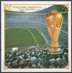 1985 Korea, North 2652/B199b World championship on football 1970-1986 15,00 €