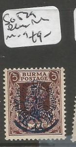 Burma Jap Oc SG J29 Blue Overprint MOG (8cwj)