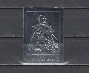 Ras al Khaima, MI cat. 454 B. Napoleon IMPERF Silver Foil issue.