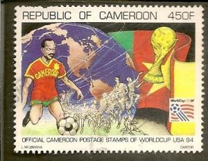 Cameroun  Scott 892         World Cup Soccer           Used