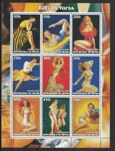 Benin MNH S/S Models By Billy DeVorss