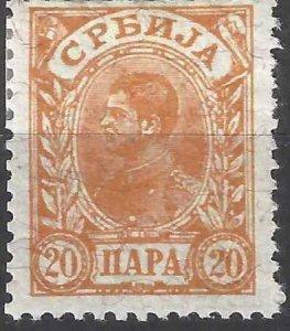 Serbia 1894-1896 SC 43 Mint