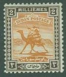 British Sudan SC# 30 Camel Post 5m wmk 179 MH