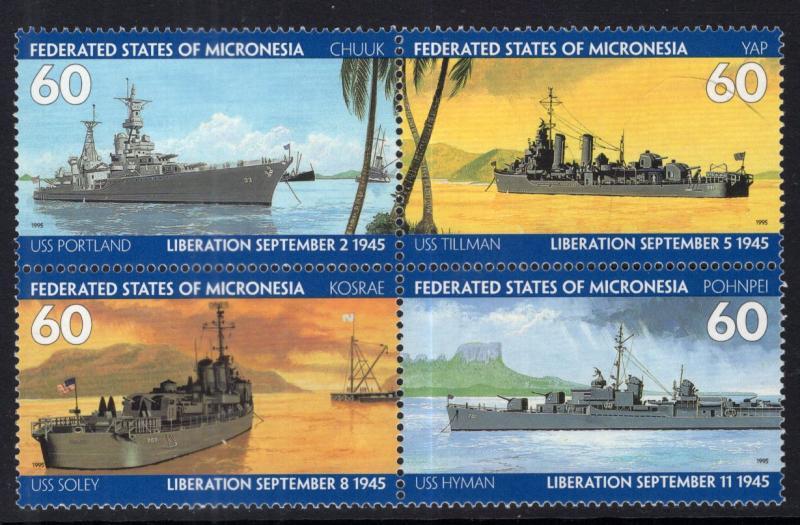 Micronesia 231 Battle Ships MNH VF