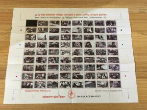 Bangladesh 2017 MNH War Crimes by Pakistan Army 71v Set + 18x Imperf M/S Stamps