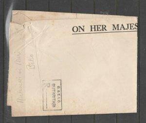 Gilbert & Ellice, Rough OHMS envelope, Unused, with Registration for BUTARITARI