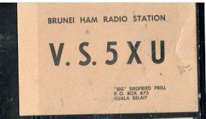 BRUNEI COVER (P1608B) 1977 QSL HAM RADIO CARD FROM KUALA BELAIT  MOST UNUSUAL