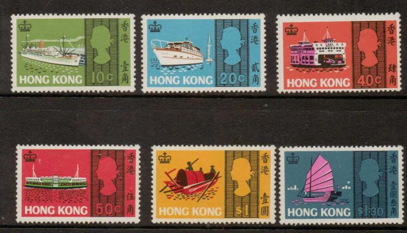 HONG KONG SG247/52 1968 SEA CRAFT MNH