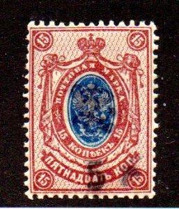 ARMENIA 141 MNH SCV BIN $1.00 CREST