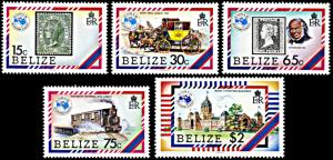 Belize 726-730, MNH, Ausipex' 84 Philatelic Exhibition