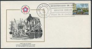 Costa Rica First Day Cover (FDC) Scott C680 - US Bicentennial | Boston Tea