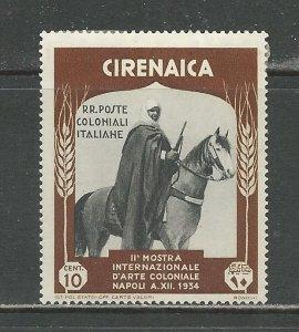 Cyrenaica Scott catalogue # 60 Unused Hinged