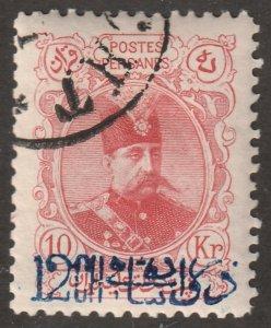 Persian/Iran stamp, Scott# 366, mint, CTO, 10kr, red, #F-3